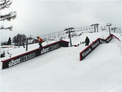 2009 The SLOPEの様子