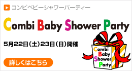 baby_shower_2.png